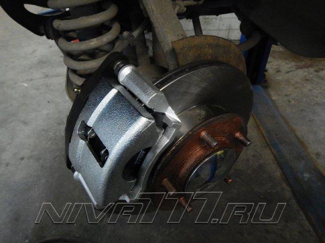 Передние вентилируемые тормоза на Ниву (6)